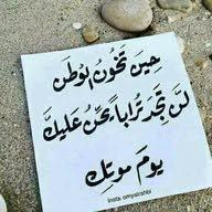 حسين الشعافي