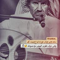 Moaed shdefat