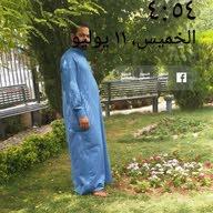 علي السماج