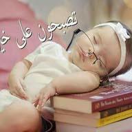 محمد فهيد
