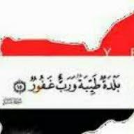 Yemen 2018