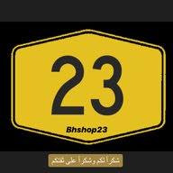 bhshop23