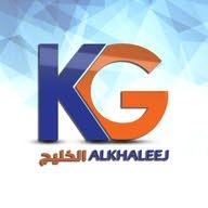 مجموعة الخليج للإستثمارات المتعددة
