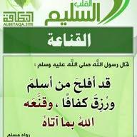 Mr.Mohamed hassan
