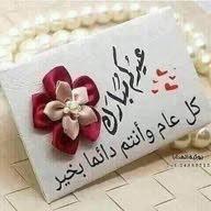عماد ابوزيد