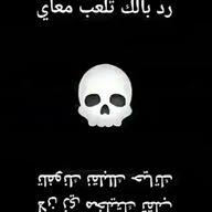 محمدعمر