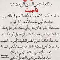 محمد الحوامدة
