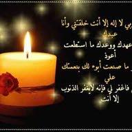 محمود عبدالله