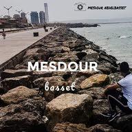 Abdelbasset Mesdour