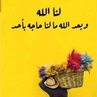 عماد النمر