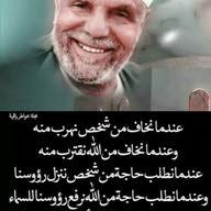 Al breiki أبو المهيب