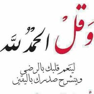 Abd alrohmman