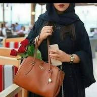 Malaz Emaad