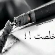 علاء العيساوي
