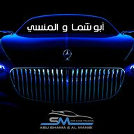 معرض أبو شما والمنسي لتجارة السيارات