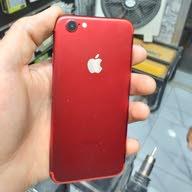 sheib phone