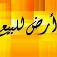 ابو هاشم للعقارات