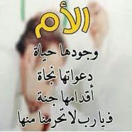 احمد مقاولات عامة
