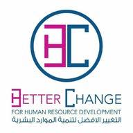 better change