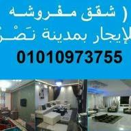 Aqar Egypt