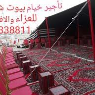 كبائن الدوحة