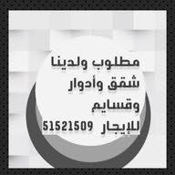 أحمد دردير دياب