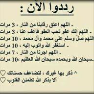 Mostafa Al'sauodi