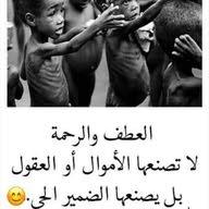 جوكر العراق