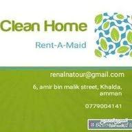 خدمات ورعاية منزلية 0779004141