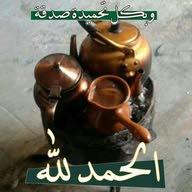 ابو محمد وانس