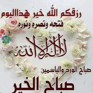 zoomnight الفرحاني