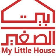 بيتي الصغير My Little House