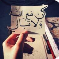 عبد الله