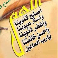 بو خالد