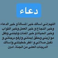 kamel ahmad