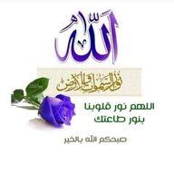 عبدالله الجابري