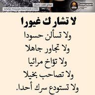 سالي سعد