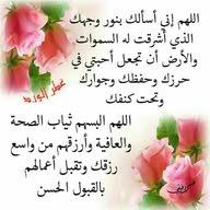 Ms Marwa Badr