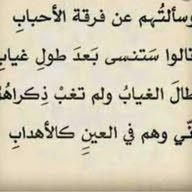 سالم حمود الشهري