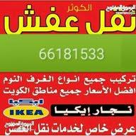 عبدو عبد الموجود