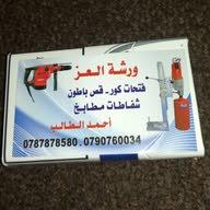 احمد الطالب