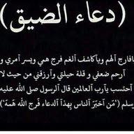 احمد البداينه
