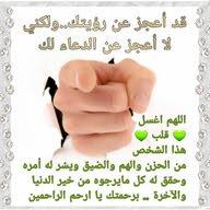 abo.israa110