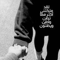 ساميه احمد