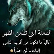Faiz Al Baghdadi