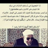 سلطان محمد