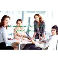 شركة الحسين للعقارات والخدمات العامه