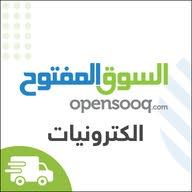 متجر السوق المفتوح للالكترونيات