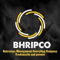BHR IPCO.