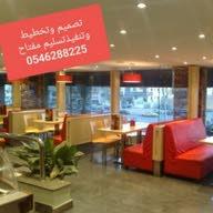 تجهيز مطاعم وكافيهات0502416050 تصميم
